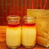 長崎太陽卵 手作り瓶詰めプリン