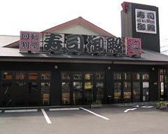 回転割烹 寿司御殿 竹の山店