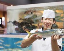 寿司御殿自慢の活き良い魚