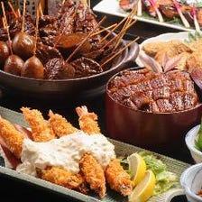 名古屋飯を存分にご堪能頂けます