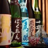 山形県産の地酒をメインに地元・宮城県ゆかりの地酒も楽しめる!