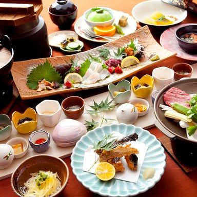 神戸 和食と割烹料理 武田 メニューの画像