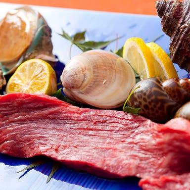 神戸 和食と割烹料理 武田 コースの画像