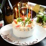 記念日にはテーブルをを華やかに演出するホールケーキが登場♪