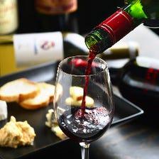 お好みのワインとの出逢い♪銘酒豊富