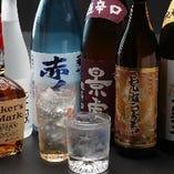 【お酒】 生ビールに厳選地酒や焼酎など充実のラインナップ