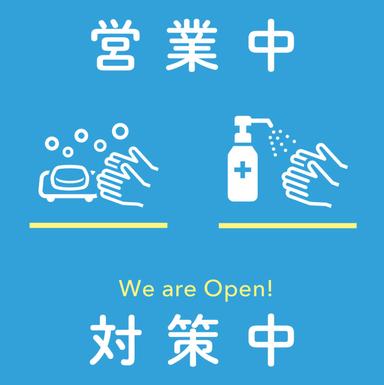 日本料理 瑞鳳  メニューの画像