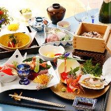 旬で彩る懐石料理と多彩なコース