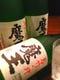 知る人ぞ知る「魔王」ボトル4,200円(税抜)・グラス650円