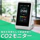 CO2モニターを設置、適切なタイミングでの換気を実施。
