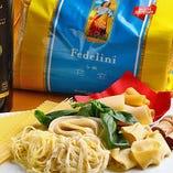 【色々パスタ】 イタリアンならでは!素材にこだわったパスタ