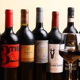【ワイン】 世界各国より取り揃えたワインは常時50種類以上