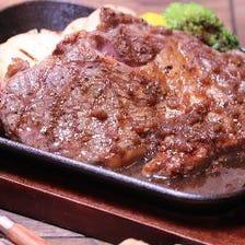 鉄板 国産牛リブロース250gの1枚ステーキ