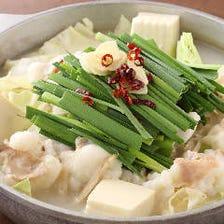 国産牛もつなべ ~塩・醤油・味噌~
