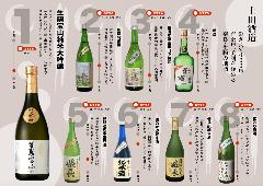 ラーメンと日本酒 就美 ‐TSUKUMI‐