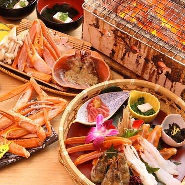 兵庫・香住直送のカニ料理
