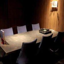 【完全個室】接待等相応しいテーブル席