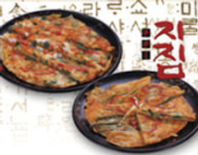 韓国家庭料理をどうぞ!