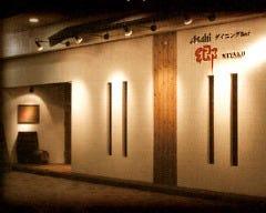 Asahi ダイニングBar 郷
