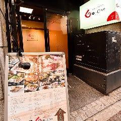 旬鮮レストラン Go-Coo