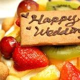 ◆オリジナルケーキ ご予算に併せてサプライズ用ケーキをご用意