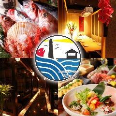 【完全個室】北海道海鮮&6つのエリア空間 23番地 藤沢店