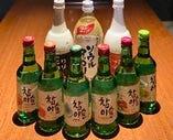 豊富な韓国酒と一緒にお楽しみください♪