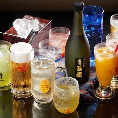 琉球料理 あしびJima  コースの画像