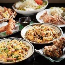 琉球料理を堪能◎飲み放題付コース