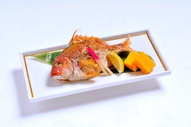ガーデンホテル 紫雲閣 東松山 レストラン DESERT  メニューの画像
