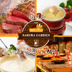 肉とチーズ SAKURA GARDEN 渋谷本店