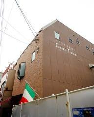 casa Tabe 四日市店