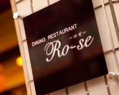 DINING RESTAURANT Ro‐se
