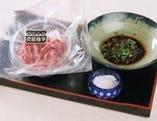 【国産牛ユッケ】1058円 真空パック提供だから安心!!
