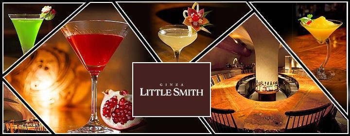 LITTLE SMITH