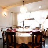【6〜10名様】円卓テーブル席x3卓 接待や記念日などの特別なご宴会に最適