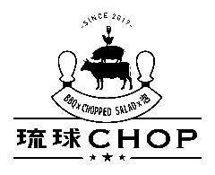 琉球CHOP