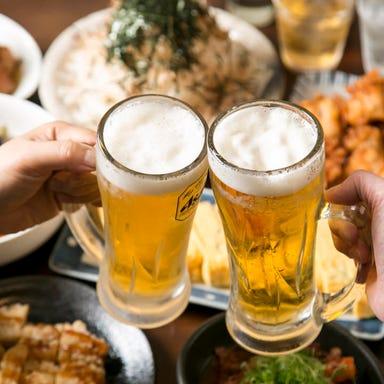 京のおばんざい 酒処 高山  メニューの画像