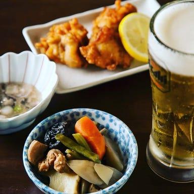 京のおばんざい 酒処 高山  コースの画像