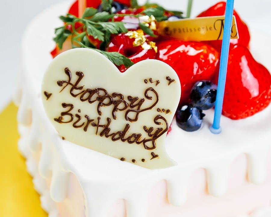 誕生日・記念日にはお祝いケーキを!