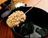 京生麩の碗仕立て