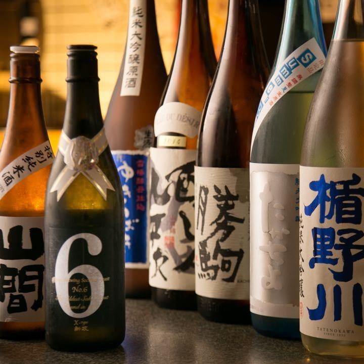 日本酒は要チェック
