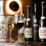 【お酒】 シーンに応じて選べる充実のワインリストも自慢