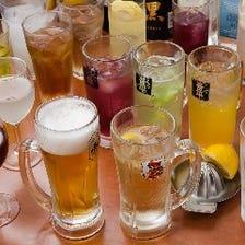 豊富な逸品に寄り添う多種多彩な一杯