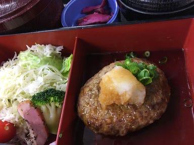 初つぼみ 霞が関店 メニューの画像