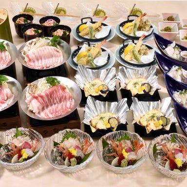初つぼみ 霞が関店 コースの画像