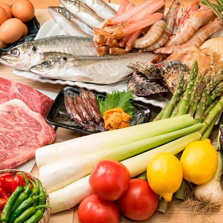 『毎朝市場より入荷!』 新鮮で安全安心な食材のみ使用。