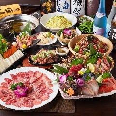 九州料理と完全個室 美味か 新宿店