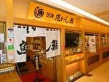 JR 新横浜駅から徒歩1分!お気軽にご来店くださいませ♪