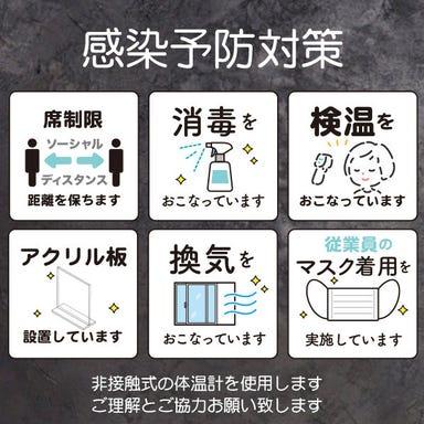 日本酒と天ぷらの店 天と鮮 なごやみせ 店内の画像